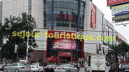 ห้างสรรพสินค้าที่ใหญ่ที่สุดในโลกในประเทศจีนไม่ได้เป็น 'Ghost Mall' อีกต่อไป