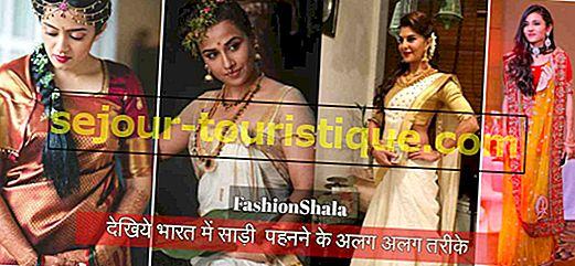 11 styles de drapés saris traditionnels d'Inde
