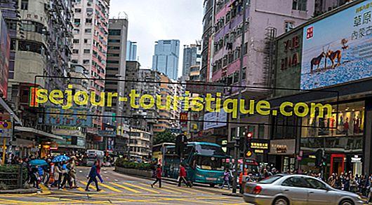 สิ่งที่ดีที่สุดที่ควรทำในจิมซาจุ่ยฮ่องกง