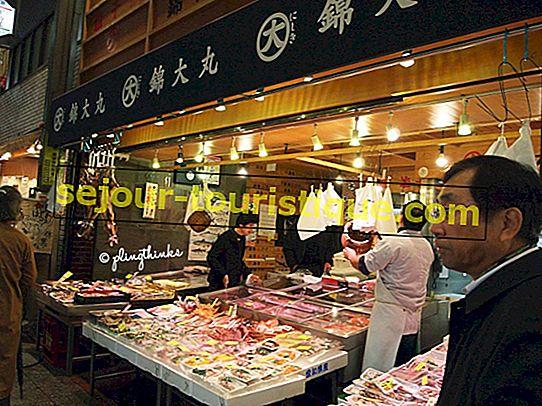 京都の錦市場で食べなければならない5つの食べ物