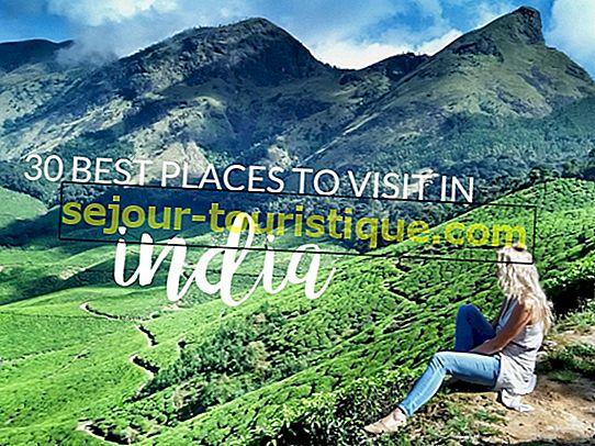 北インドで訪問する最高の場所