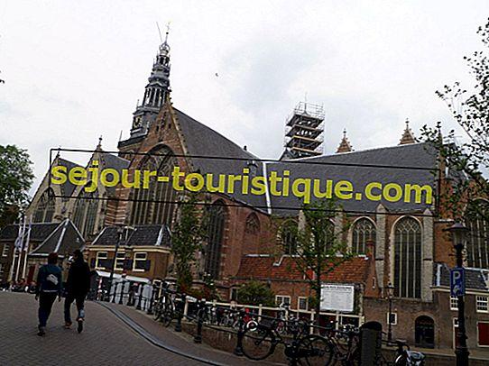 アムステルダムで最も美しい教会