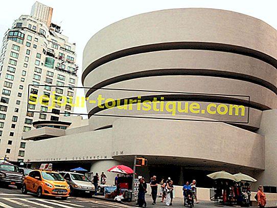 マンハッタンのベスト11美術館
