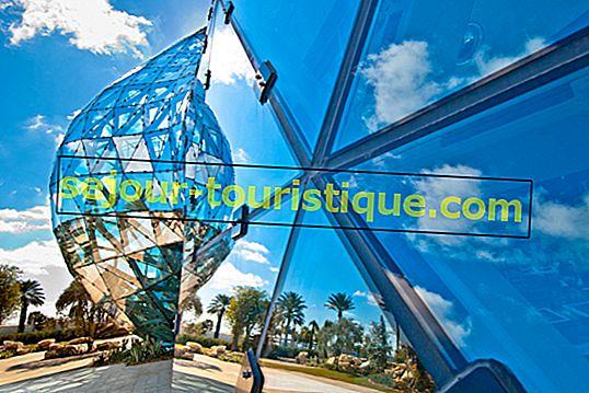 フロリダ州タンパの5つのベストミュージアム